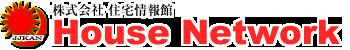 青梅市・あきる野市・羽村市の新築・中古不動産ならHouse Network(ハウスネットワーク)| 株式会社住宅情報館